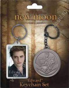 Twilight  New Moon  Edward Keychain Set. Набор брелков.
