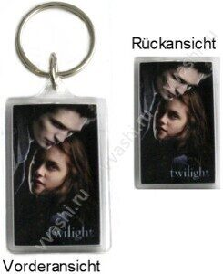 Twilight  New Moon  Edward&Bella брелок
