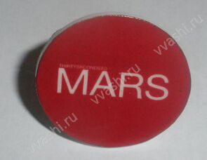 30 STM. 30 seconds to mars. Thirty seconds to mars. Браслеты. Подвески.Кольца.Триада.